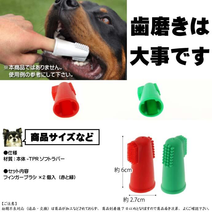 ペット用歯ブラシ デンタルケアに ダブルデンタブラシ2個
