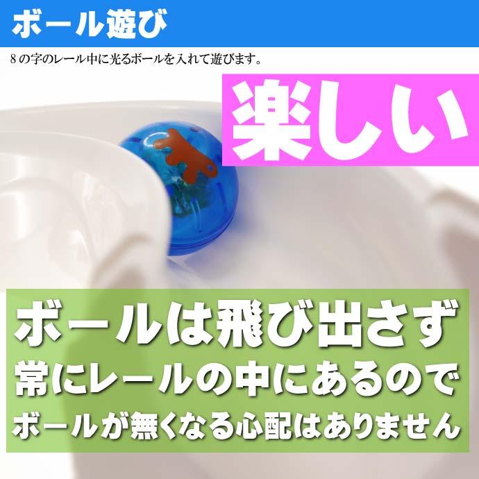 ferplast 猫のおもちゃ TYPHON タイフーン