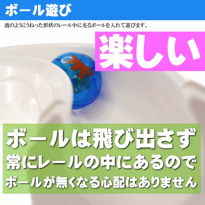 ferplast 猫のおもちゃ TOBOGA トボガ