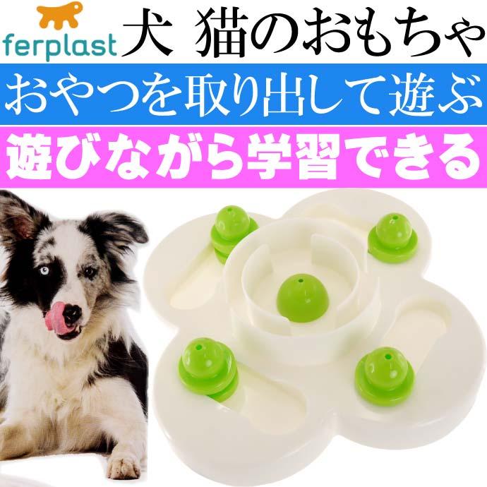 ferplast 犬 猫のおもちゃ POKER ポーカー