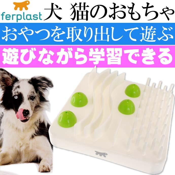 ferplast 犬 猫のおもちゃ EXPLORER エクスプローラー