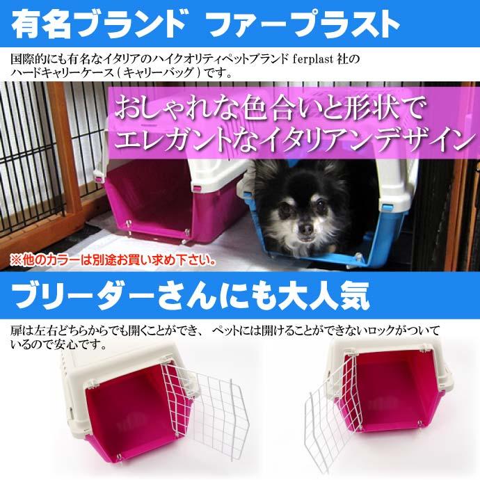 子犬 猫 小動物 キャリーバッグ コンテナ アトラス10EL