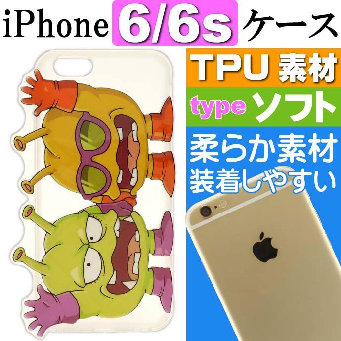 アラレちゃん ニコちゃん大王 iPhone6/6s ケース