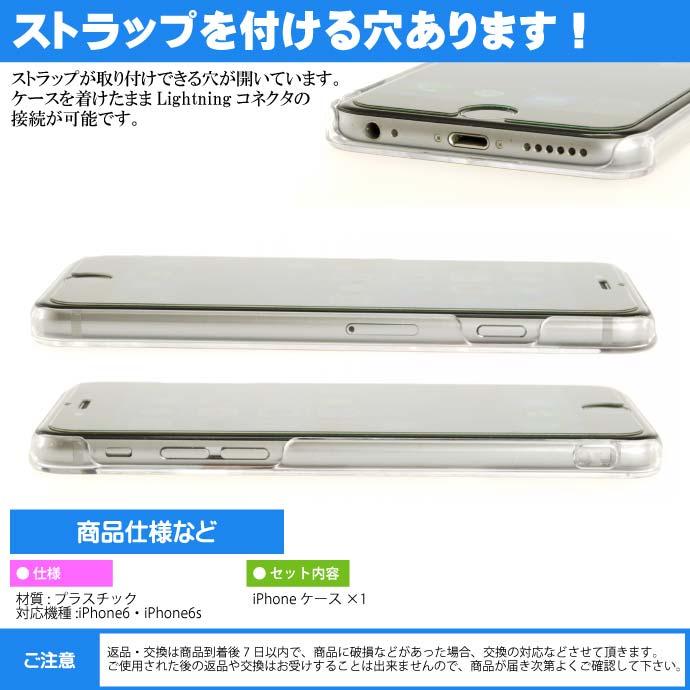 機動戦士ガンダム 量産型ザク iPhone6/6s ケース