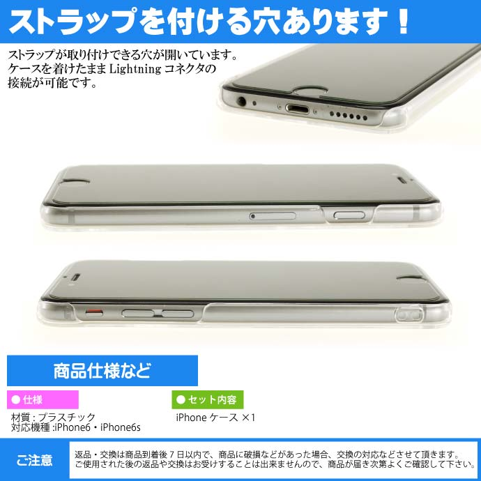 機動戦士ガンダム 量産型ザク iPhone6/6s ケース GD-36D