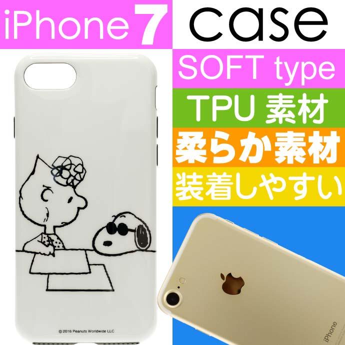 スヌーピー ジョークールiPhone7 ケース ソフト SNG-163C