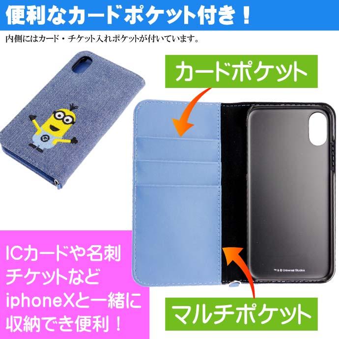 iPhoneX 手帳型ケース