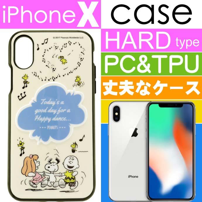 iPhoneX ケース ソフト ハード