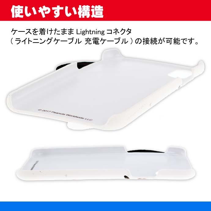 スヌーピー iPhoneX ケース ハード