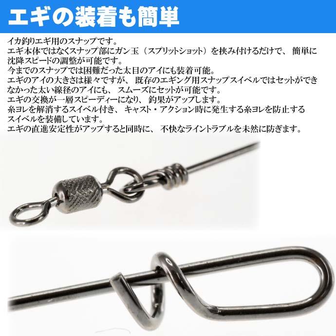 釣研 エギングGスナップ ロング 重量0.23g 全長30mm