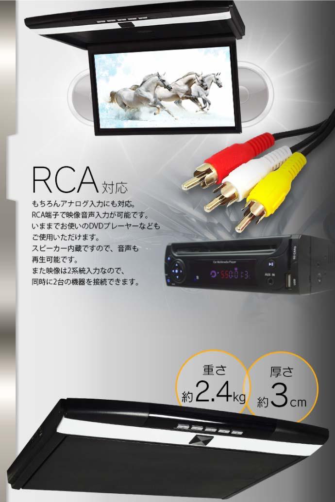 フリップダウンモニター LEDライト付