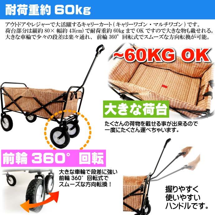 折りたたみ式 キャリーワゴン 台車 カート 耐荷重約60kg