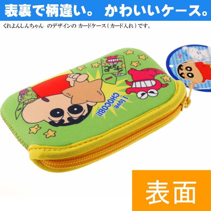 財布 コインケース