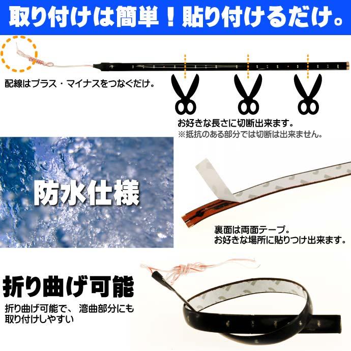 LEDテープ12連★30cmホワイト/ブルー/アンバー/レッド/グリーン 正面発光 防水 切断可能 as189