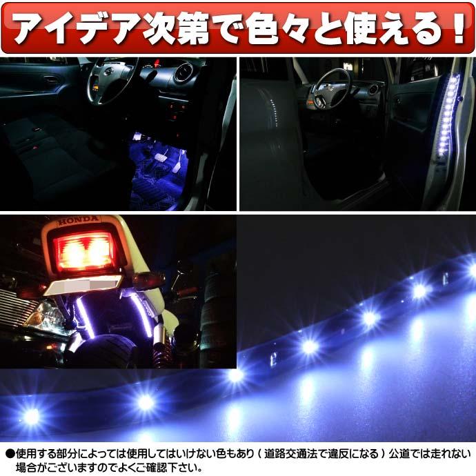 LEDテープ15連★30cm 正面発光 防水 切断可能