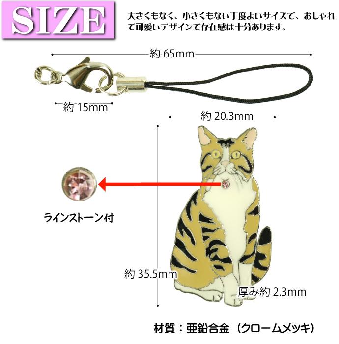 斑+トラ 黒茶 愛猫ストラップ金属チャーム Ad109