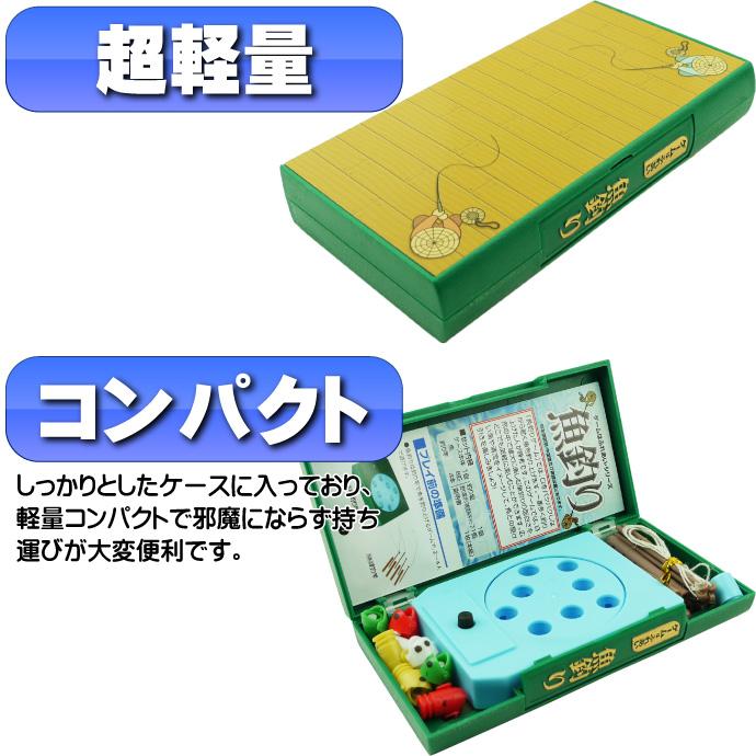 魚釣りトラベルゲーム ゲームはふれあいマグネット式 Ag006