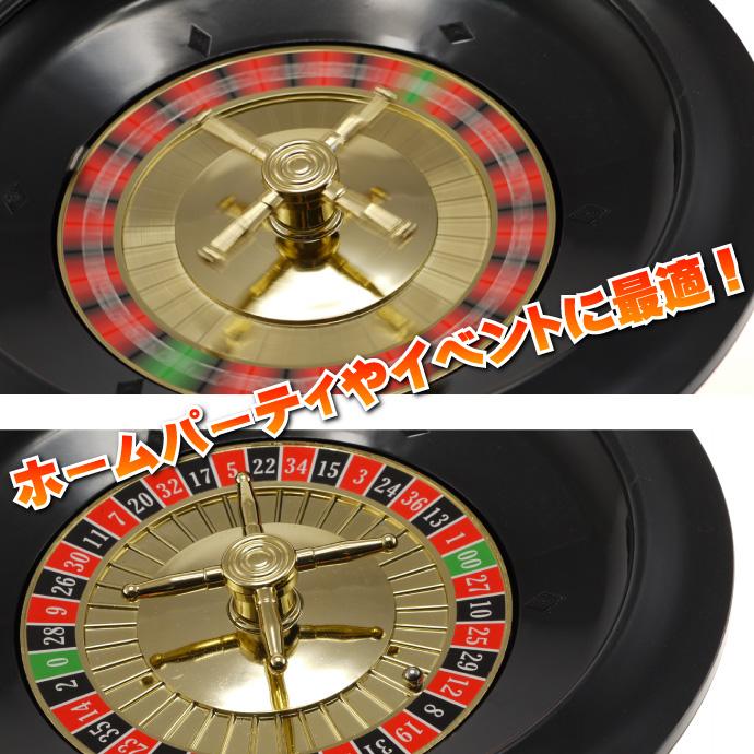 本格カジノプライムポーカー 直径25cmルーレットセット Ag016