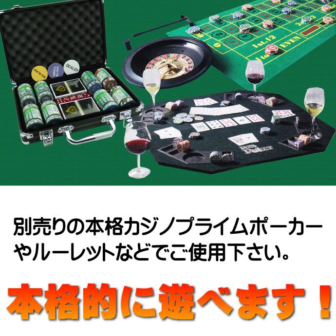 本格カジノチップ5が20枚 プライムポーカールーレット Ag021