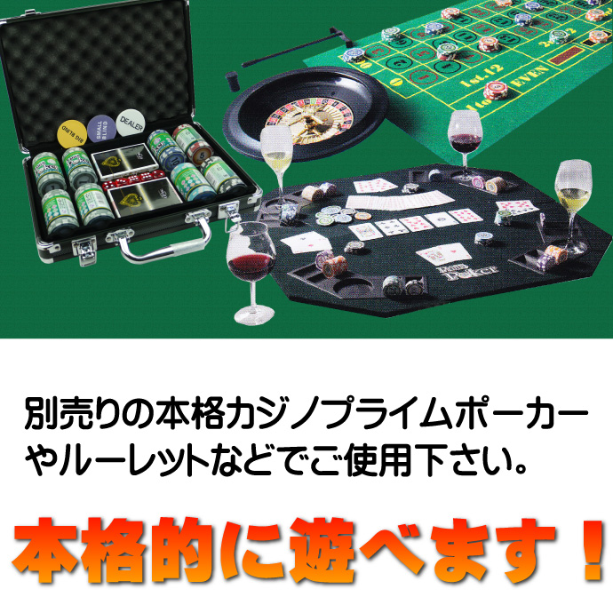 本格カジノチップ25が20枚 プライムポーカールーレット Ag023