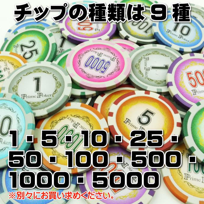 本格カジノチップ100が20枚 プライムポーカールーレット Ag025