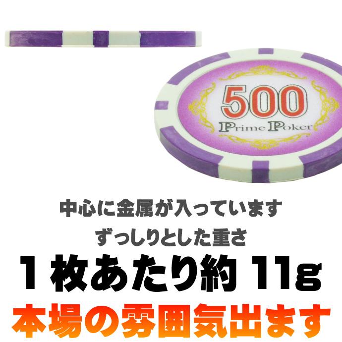 本格カジノチップ500が20枚 プライムポーカールーレット Ag026