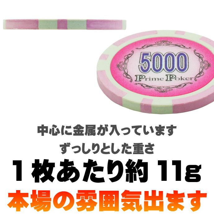 本格カジノチップ5000が20枚 プライムポーカールーレット Ag028