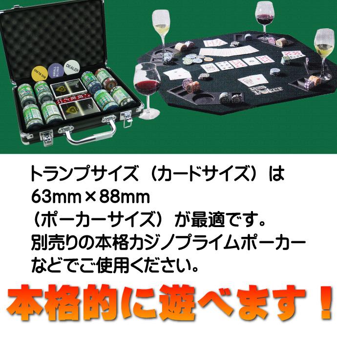 本格カジノ プライムポーカー電動式カードシャッフラー Ag032