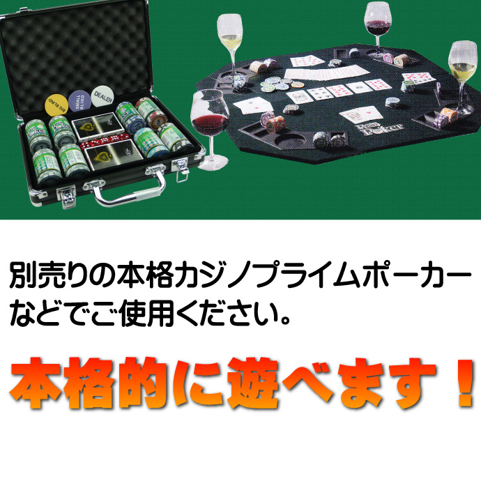 本格カジノ プライムポーカーカードシュー Ag033