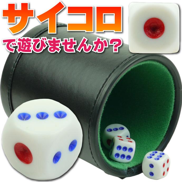 本格カジノ プライムポーカーダイスカップ ダイス5個付 Ag034