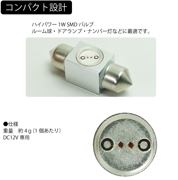 1W★高輝度LEDルームランプアンバー T10×31mm2ChipSMDas332