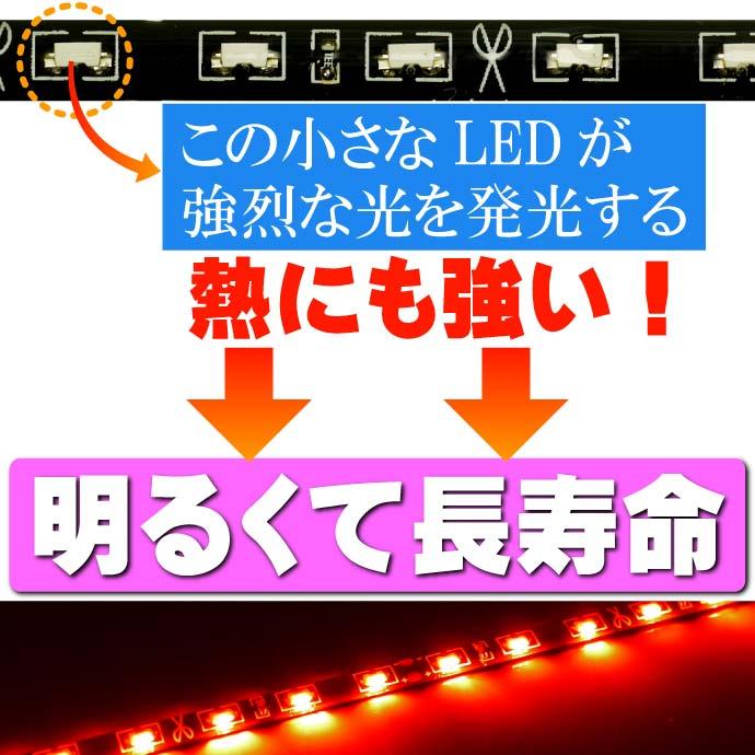 60連★側面発光LEDテープ60cmレッド両端配線 防水 as461