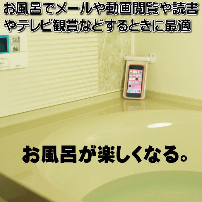 ポムクリップpommeclip2.0白SP-2671お風呂でiPhone使える Ha160